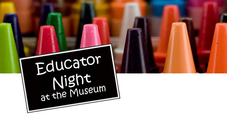educator-night-at-the-museum